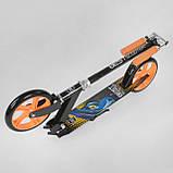 Самокат двухколесный  Best Scooter Dragon, фото 7