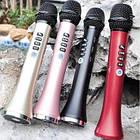 Караоке Микрофон MicMagic L-698 Red 15 Вт Bluetooth 4.0 2600 мАч, фото 2