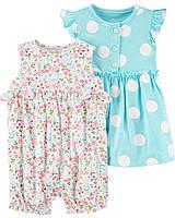 Красивый летний песочник и платье Картерс для девочки (поштучно)