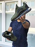 Чоловічі кросівки N1ke Air Max 720 темно зелені + Безкоштовна доставка