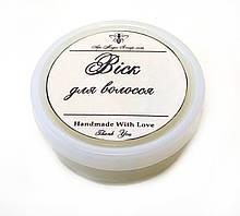 Воск для волос (основа пчелиный воск) для лечения секущихся кончиков и моделирования. Эконом-упаковка.