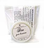 Віск для волосся (основа бджолиний віск) використовується для лікування посічених кінчиків волосся і для моделювання., фото 4