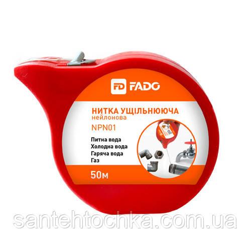 Нить нейлоновая уплотнительная Fado 50м