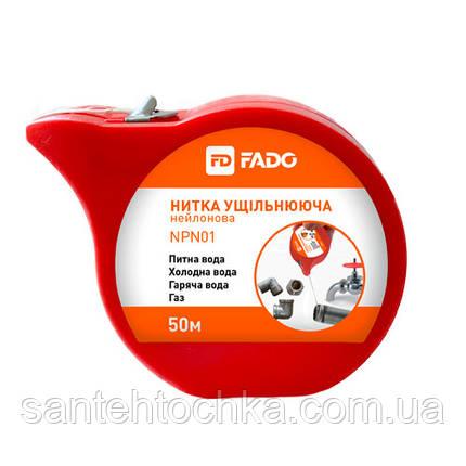 Нить нейлоновая уплотнительная Fado 50м, фото 2