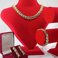 """Комплект Ожерелье + Браслет + Серьги """"Стрелы"""" покрытие 1 микрон золото 585 пробы"""