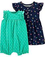 Трикотажный детский песочник и платье Картерс для девочки (поштучно)