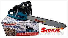 Бензопила SIRIUS CHAIN SAW CS-4200