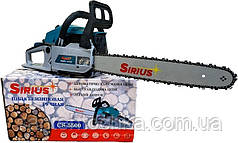 Бензопила SIRIUS CHAIN SAW CS-5500