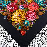 Майя 372-24, павлопосадский платок (шаль) из уплотненной шерсти с шелковой вязаной бахромой, фото 2