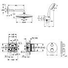 Скрытая душевая система GROHE GROHTHERM 34614SC5 260мм хром латунь 71790, фото 2