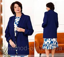 Жіночий діловий піджак №17244 (р. 48-62) електрик