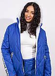 """Зимний женский лыжный костюм """" Супер LOVE """", про-во Украина 2 цвета , разм 50-52, 54-56, фото 5"""