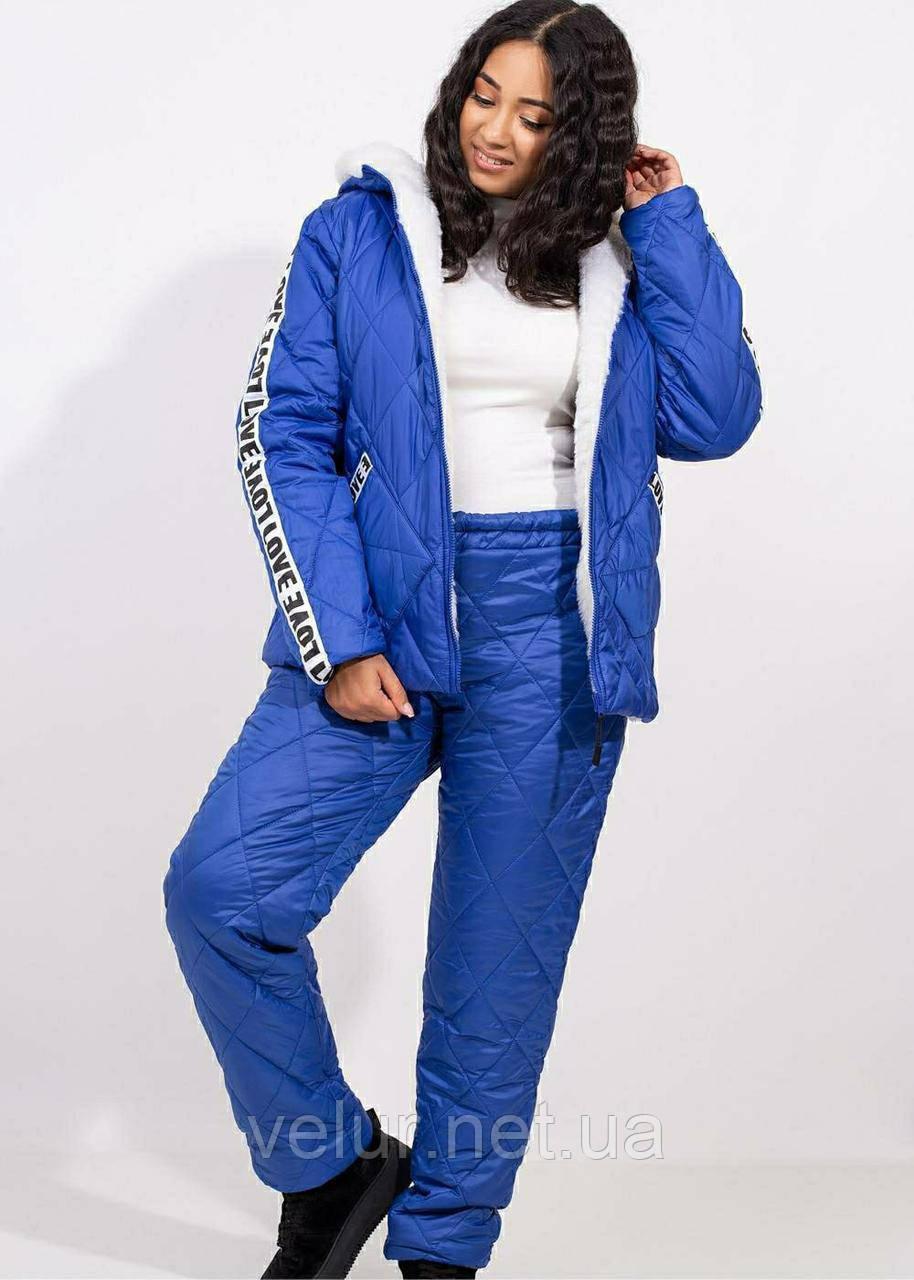 """Зимний женский лыжный костюм """" Супер LOVE """", про-во Украина 2 цвета , разм 50-52, 54-56"""