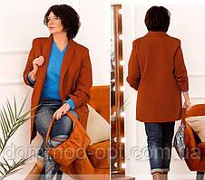 Жіночий діловий піджак №17244 (р. 48-62) цегляний