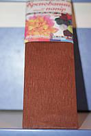 Бумага для творчества разноцветная гофрированная (крепированная) 2000*500мм. Цвет темно-коричневый.