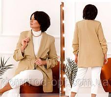 Жіночий діловий піджак №17244 (р. 48-62) бежевий
