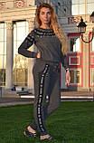 Женский турецкий спортивный костюм, трикотаж, разм 42,44,46, фото 2