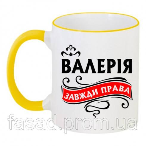 Чашка керамічна з іменем Валерія Код-12510-108760