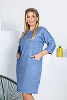 Женское замшевое платье с украшением №533А (р.46-60) джинс, фото 1