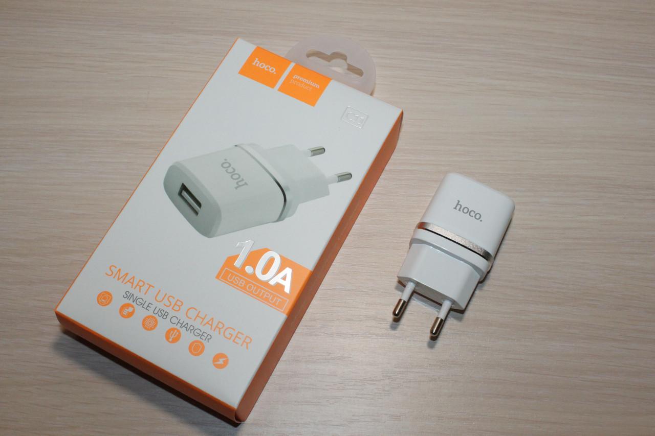 СЗУ USB HOCO C11 USB Smart 1A Black