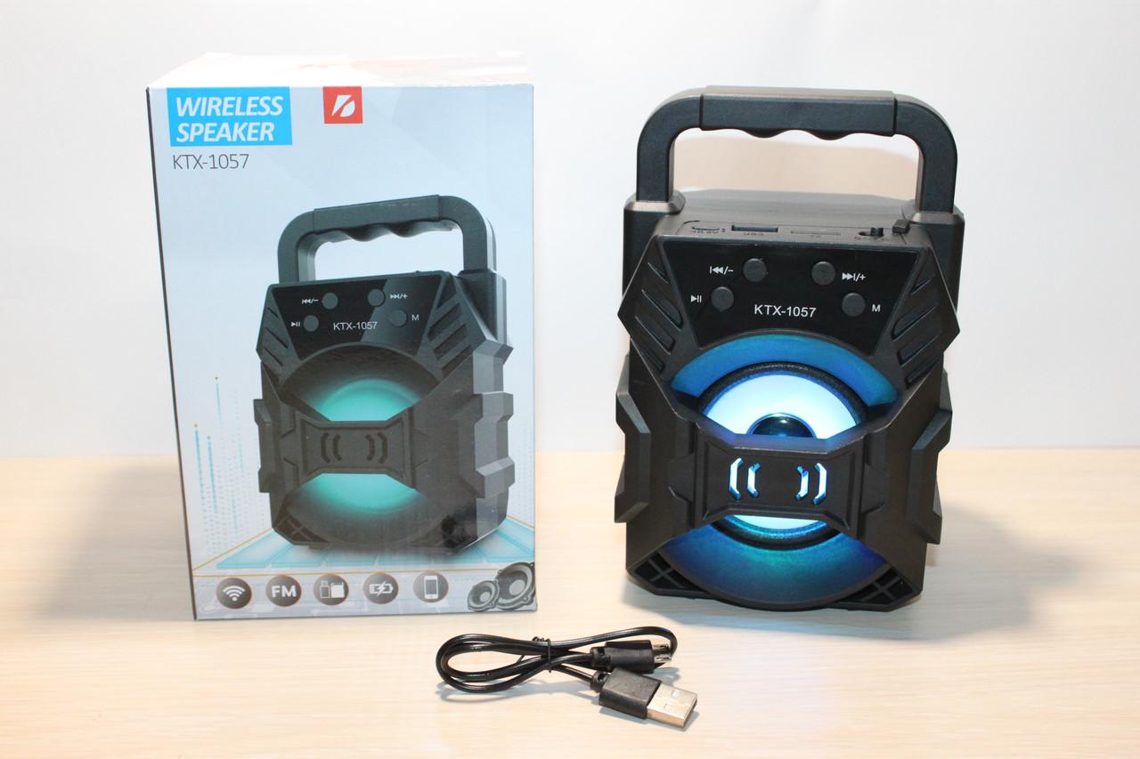 Колонка KTX-1057 Bluetooth Black