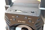 Колонка KTX-1057 Bluetooth Black, фото 2