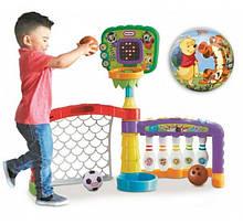 Детский Спортивный  игровой центр Little Tikes 643224