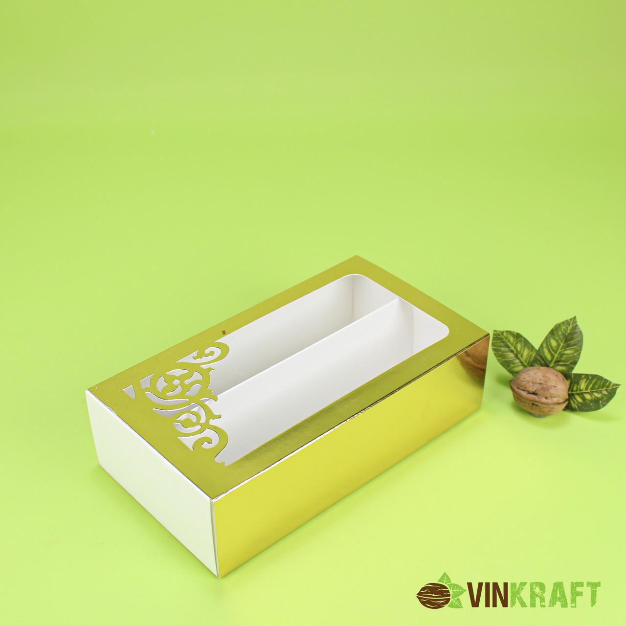 """Коробка 200*110*55 """"Ажурна"""" для макарун з вікном , золота"""
