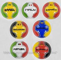 Спортивный футбольный Мяч Колумбия для новичков и профессионального использования, размер 5, вес 320 грамм