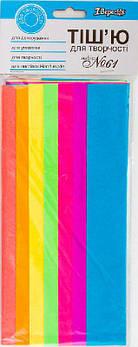 Бумага Тишью цветная 50х75см 1 Вересня Набор №0 флуорисцентный 952855