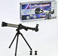 Детский Развивающий Телескоп Подзорная труба со штативом и 3 сменными линзами с увеличением 20x, 30x, 40x