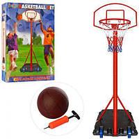 Баскетбольная Стойка на колесах со щитком и металлическим кольцом D=44см с сеткой, высота 236см, мяч и насос