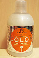Шампунь Kallos KJMN Сolor для окрашенных и поврежденных волос 1000 мл.