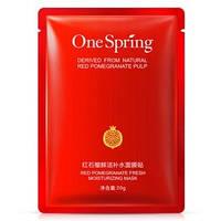 Тканевая маска с экстрактом граната One Spring Red Pomegranate (30г)