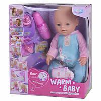 Пупс интерактивный Warm Baby функциональный большой 40 см игрушка-кукла для девочки с аксессуарами (52133)