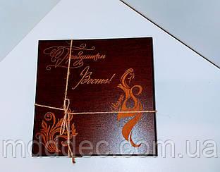 Деревянная коробка на 8 марта, упаковка для подарков