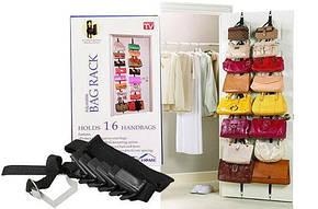 Органайзер для сумок Bag Rack, фото 2