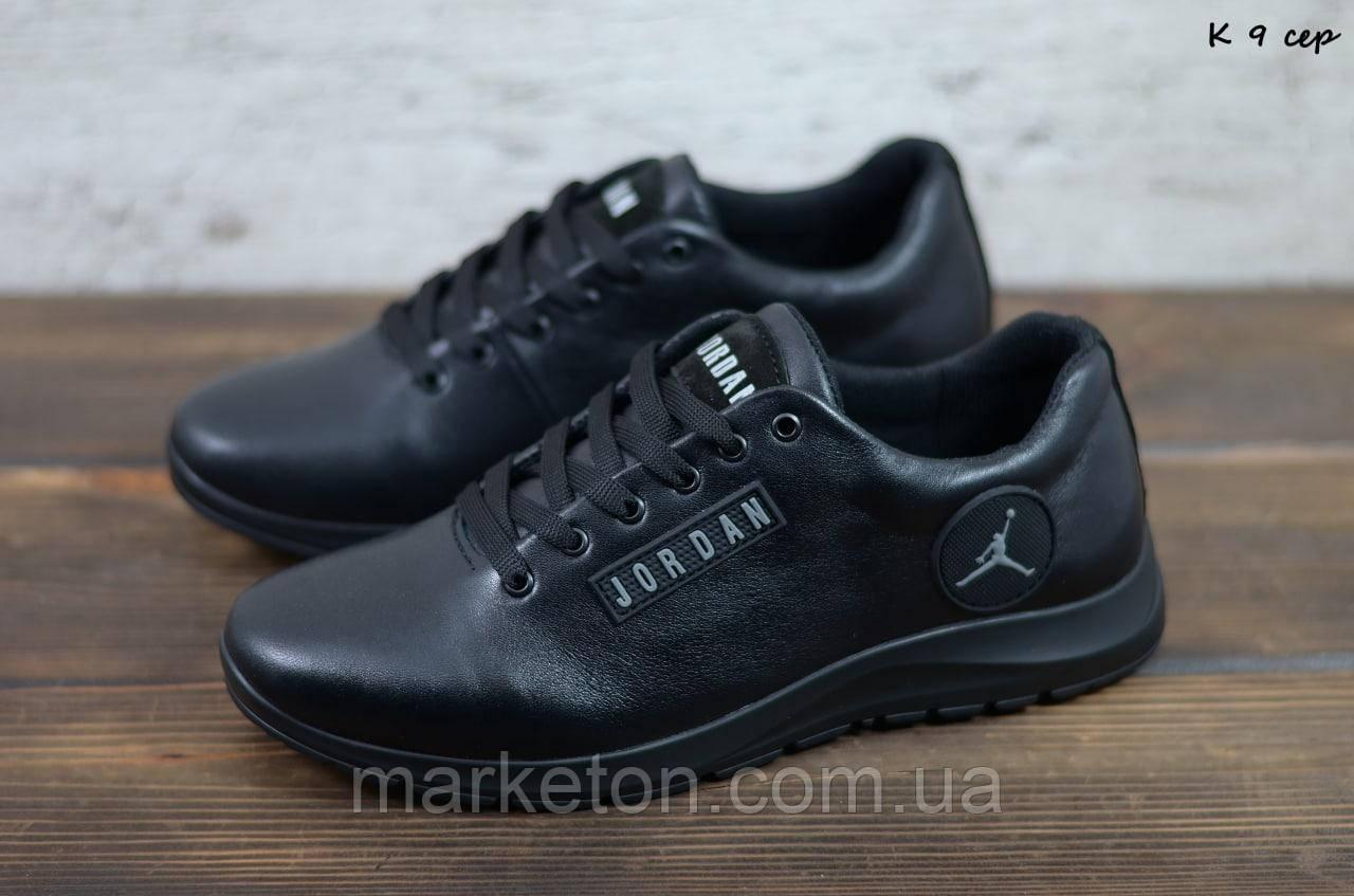 Чоловічі демісезонні шкіряні кросівки Чорні Jordan