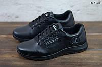 Чоловічі демісезонні шкіряні кросівки Чорні Jordan, фото 1
