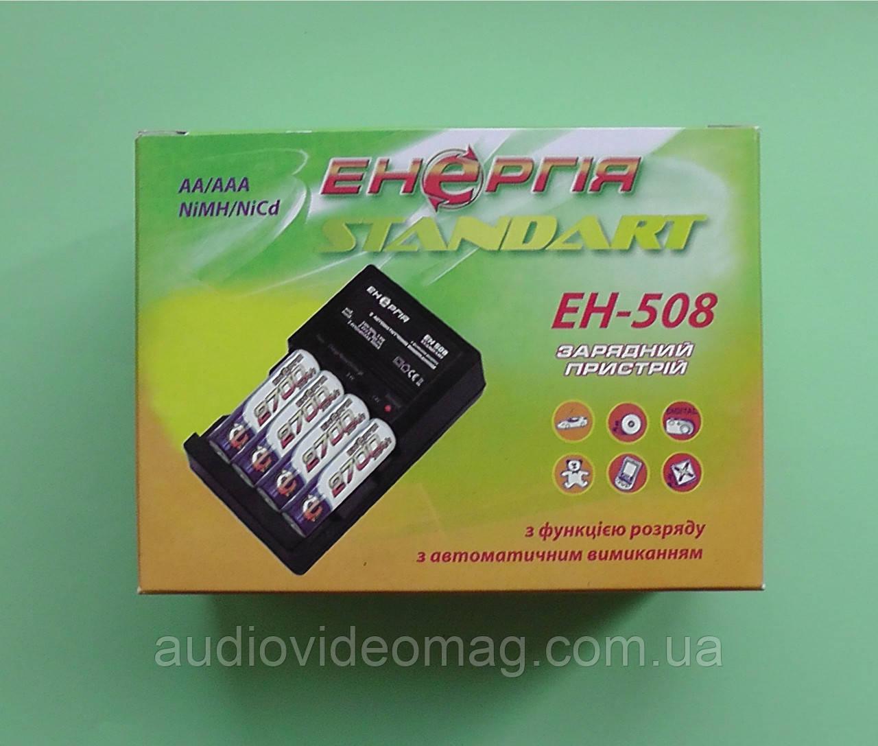 Зарядное устройство-автомат для акумуляторов АА, ААА