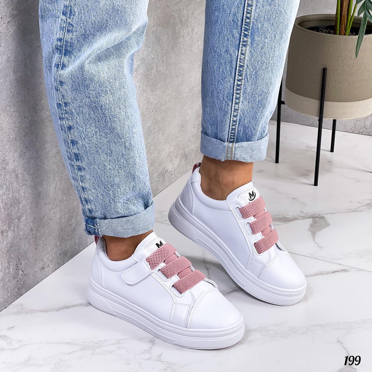 Кеды / кроссовки женские белые  розовым на липучке эко кожа
