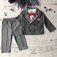Детский нарядный костюм на мальчика 701. Размер 74 см, 80 см, 86 см, 92 см