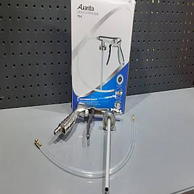 Пистолет для антигравия под барашек, мовиля, гравитекс с мовильным гибким шлангом  AUARITA PS-6