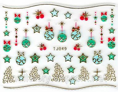 Новогодние наклейки с золотым литьем TJ049