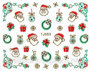 Новогодние наклейки с золотым литьем TJ053