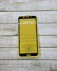 Защитное стекло на Huawei Y5P полный клей Full Glue полное покрытие