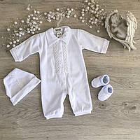 """Велюровый костюм для мальчика """"Тимофій""""белый, молочный - Размер 50,56,62,68,74,80"""