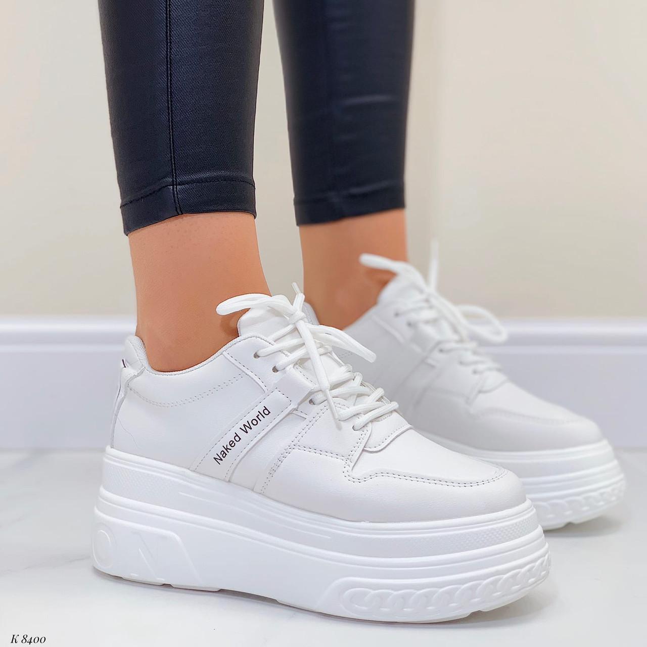 ТОЛЬКО 25,5 см!!! Стильные кроссовки женские белые на платформе 7 см эко-кожа