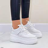 ТОЛЬКО 25,5 см!!! Стильные кроссовки женские белые на платформе 7 см эко-кожа, фото 5