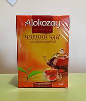 Чай Alokozay FBOP 400 г черный, фото 1